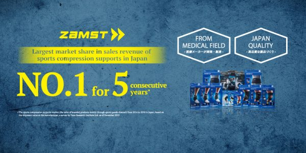 Zamst achieves the number one market share in sales revenue of sports compression supports in Japan